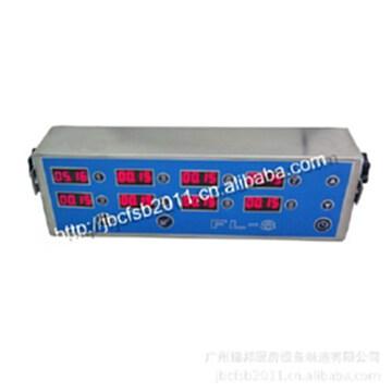 供應錦邦八通道計時器(小)/定時器/提醒器/西式快餐設備/記時器