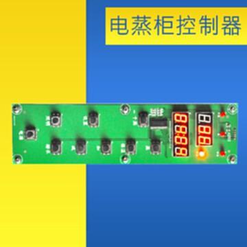 XK-DZG電蒸柜控制器寬電壓輸入,功耗低,省電節能,適應地域廣泛