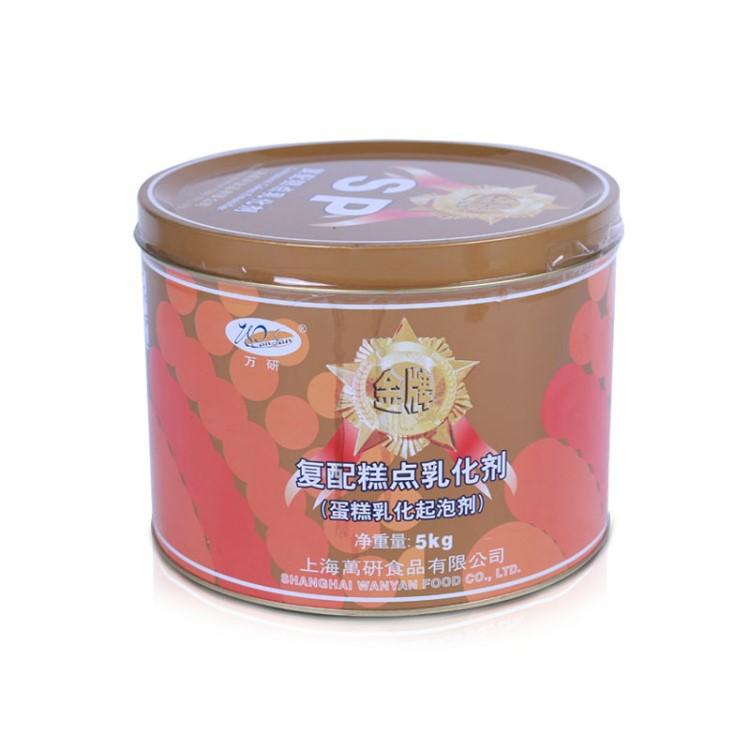 供应 万研SP复配糕点乳化剂5kg*4罐 烘焙原料蛋糕乳化起泡剂