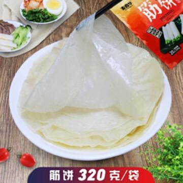 東北特產榆林鎮筋餅320克/袋20張春餅卷皮薄面餅早餐小吃卷餅勁餅