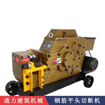 GQ40钢筋平头切断机 钢筋切割机 钢筋直螺纹套丝 专用切断机