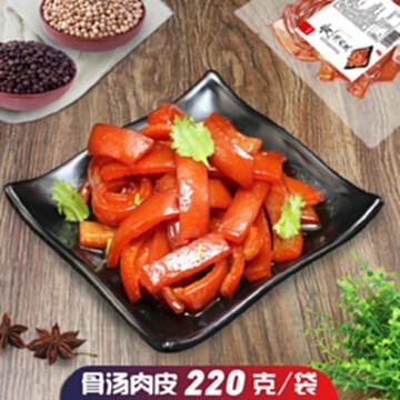 骨湯肉皮【220克】鹵味水晶豬皮小吃零食下酒菜辦公室一件代發