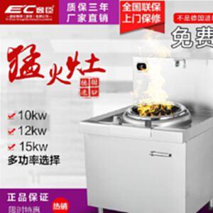 逸臣商用電磁爐單頭大鍋灶大功率食堂10-15kw不銹鋼電磁節能灶