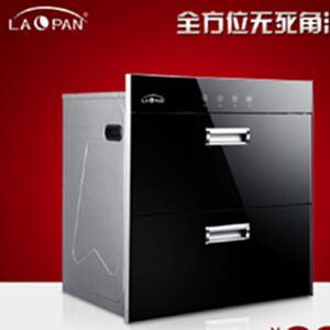 牛老板消毒柜嵌入式 鑲嵌式家用迷你紅外線高溫殺菌 消毒碗柜